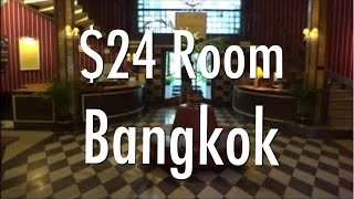 My $24 A Night Budget Hotel Room In Bangkok, Thailand - The Atlanta Hotel In Nana.