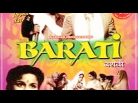 Barati - Shyam Kumar, Chand Usmani, Johnny Walker - Full Movie