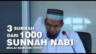 Video 3 Sunnah dari 1000 sunnah Nabi Mulai Bangun Tidur | Ustadz Adi Hidayat Lc MA MP3, 3GP, MP4, WEBM, AVI, FLV Juli 2019