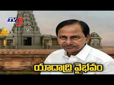 Yadadri Temple City Will Be A Wonder : CM KCR | KCR Inspects Development Works In Temple