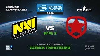 Na`Vi vs Gambit - IEM Katowice Qual EU - map2 - de_nuke [ceh9, yXo]