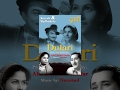 Dulari (1949) - Madhubala n Suresh - Full Bollywood Hindi Movie - Rare Superhit Old Film