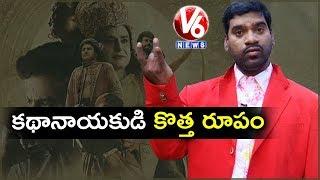 Bithiri Sathi's Review On NTR Kathanayakudu Movie   Satirical Conversation With Savitri