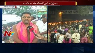 Huge Rush of Devotees Take Holy Dip in Godavari River on Poli Padyami || Karthika Masam