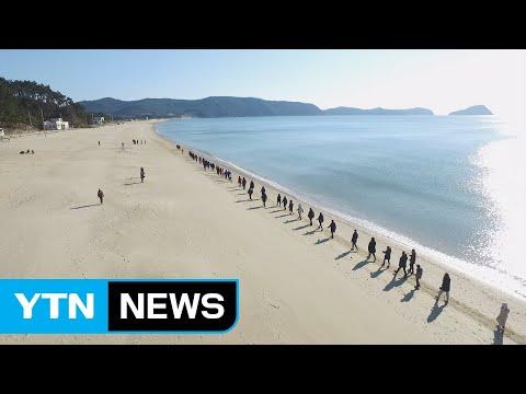 완도 '해양치유 블루존' 선정 쾌거, '해양치유산업 메카' 도약..