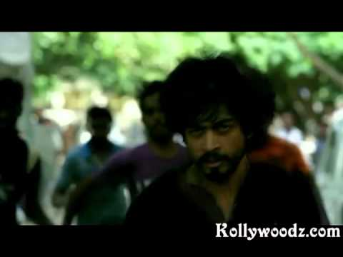 Perumaan Movie Trailer