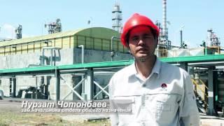Нефтеперерабатывающий завод НПЗ в Кара-Балте (Кыргызстан)