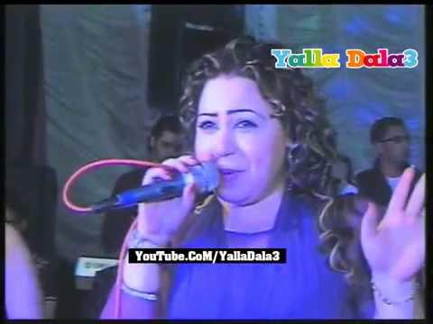 الفنانة جومانا واجمد راقصات المنصورة ورقص شعبى دلع فرح مصرى ساخن 2014   Yalla Dala3 (видео)