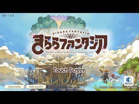 Kirara Fantasia Gameplay (Santa Claus in Etowaria farming event)