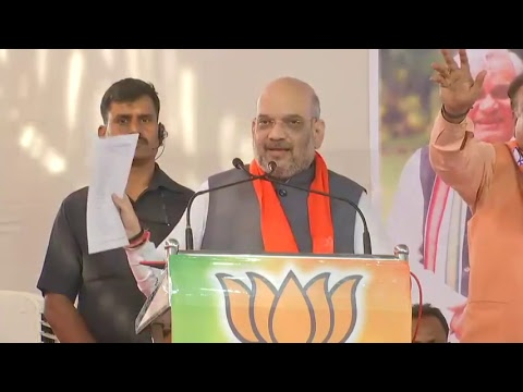 Shri Amit Shah addresses Arecanut Growers Convention in Shivamogga, Karnataka : 26.03.2018
