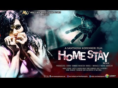 HOME STAY in HD Hindi Full Movie  with English Subtitle