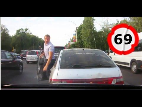 Car Crash Compilation # 69 || Подборка ДТП и Аварий Июль 2014