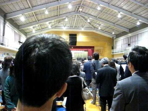 広島市立神崎小学校 創立100周年記念式典 校歌斉唱