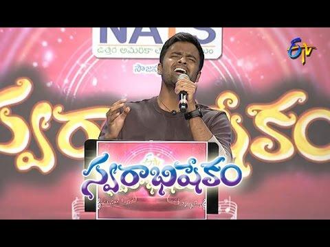 Leru Kushalavula Saati Song - Hemachandra Performance in ETV Swarabhishekam Kansas, USA (видео)