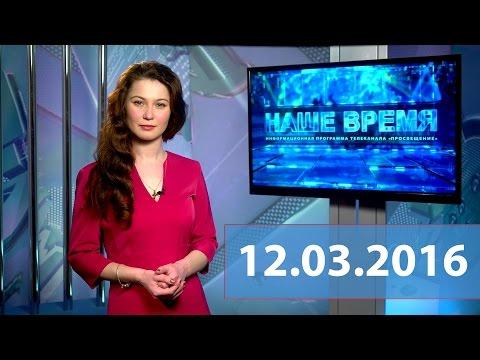 - Российские учителя теперь будут работать и отдыхать по-новому- Право льготного проезда останется за студен...