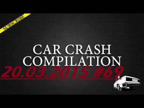 Car crash compilation #69 | Подборка аварий 20.03.2015