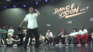 Creesto vs Tai – Dance Vision vol.7 3rd place