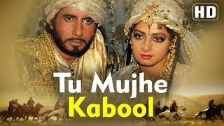 "Video Tu Mujhe Kabool "" तू मुझे कबूल में तुझे कबूल"" - Khuda Gawah - Amitabh Bachchan - Sridevi - 90s Hits MP3, 3GP, MP4, WEBM, AVI, FLV Mei 2019"