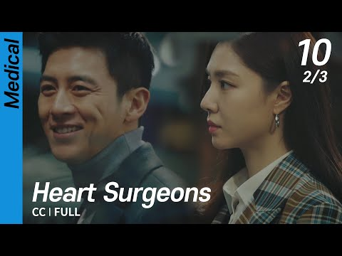 [CC/FULL] Heart Surgeons EP10 (2/3)   흉부외과
