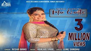 Video Mai  Chadta Ta   ( Full HD)    Nisha Bano Ft.  Parmish Verma     New Punjabi Songs 2016 MP3, 3GP, MP4, WEBM, AVI, FLV Mei 2019