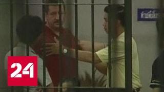 Верховный суд США получил от РФ аргументацию отмены приговора Буту