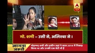 Video Hasin Jahan releases husband's AUDIO CLIP; Shami is heard confessing about meeting Pak girl MP3, 3GP, MP4, WEBM, AVI, FLV Maret 2018