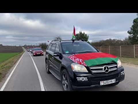Участники республиканского автопробега 'За единую Беларусь!' посетили Жировичи (видео)