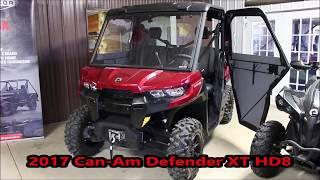 6. 2017 Defender XT HD8