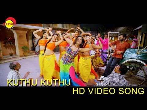 Saaradhi Movie Song - Kuthu Kuthu | Sunny Wayne