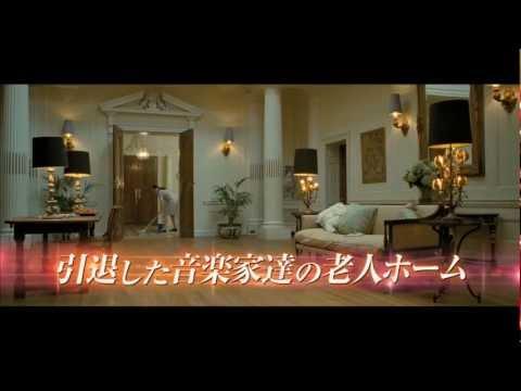 『カルテット!人生のオペラハウス』【10/12~11/1】