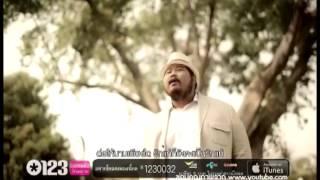 EFM ON TV 31 December 2013 - Thai TV Show