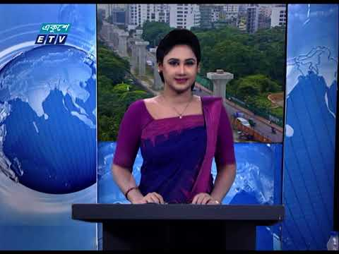02 Pm News || দুপুর ০২ টার সংবাদ || 14 September 2020 || ETV News