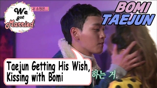 Video [We got Married4] 우리 결혼했어요 - Taejun kissing to Bomi~ chu~♡ 20170211 MP3, 3GP, MP4, WEBM, AVI, FLV Februari 2018