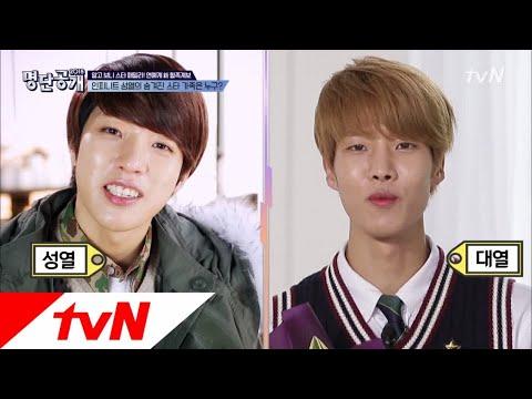 2018.04. 23 – Sungyeol et son jeune frère Daeyeol dans 'Control C+V' de tvN [VIDÉO]