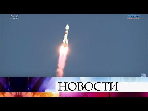 Международный экипаж с позывным «Астрей» направляется на МКС, где проведет 122 дня. (видео)