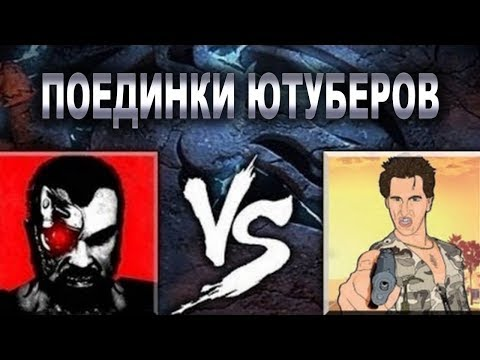 ФАЙТЕР ПРОТИВ РАШИН ОНИЗУКИ В МОРТАЛ КОМБАТ! (RussianONIZUKA, Онидзука)