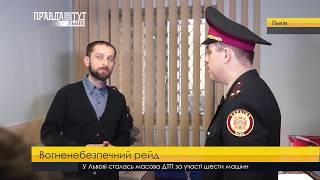 Випуск новин на ПравдаТУТ Львів 07 квітня 2018