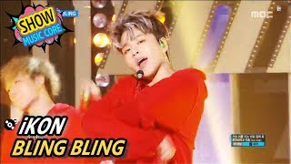 Video [Comeback Stage] iKON - BLING BLING, 아이콘 - 블링블링 Show Music core 20170527 MP3, 3GP, MP4, WEBM, AVI, FLV Juli 2018