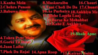 Non Stop Bhojpuri Udit Narayan Romantic Songs Collection Juckbox Part 10/10(Click On The Songs)