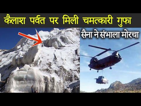 कैलाश पर्वत पर हुआ हैरान करने वाला चमत्कार | Kedarnath Full Movie | Shiv Ke Chamatkar