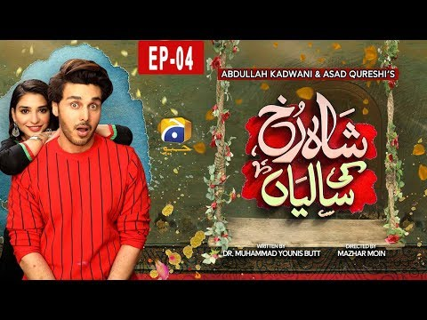 Shahrukh Ki Saaliyan Episode 04 - 23 June 19 | HAR PAL GEO