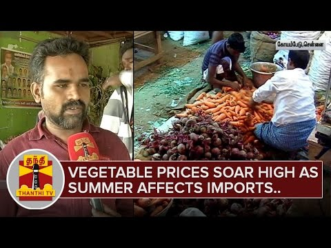 Vegetable-Prices-soar-high-as-Summer-affects-Imports-Thanthi-TV