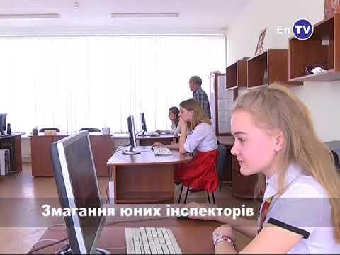 В Энергодаре прошел конкурс юных инспекторов движения
