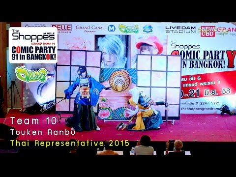 [WCS Thai Represent 2015] World Cosplay Summit 2015 Thai Preliminary Round Team 10 – Touken Ranbu