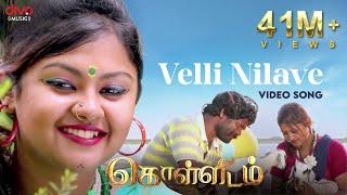 Velli Nilave - Video Song Kollidam Tamil Movie