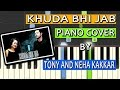 Khuda Bhi Jab|Cover Song|Neha Kakkar|Piano Chords Tutorial Lesson Instrumental Karaoke|Ganesh Kini