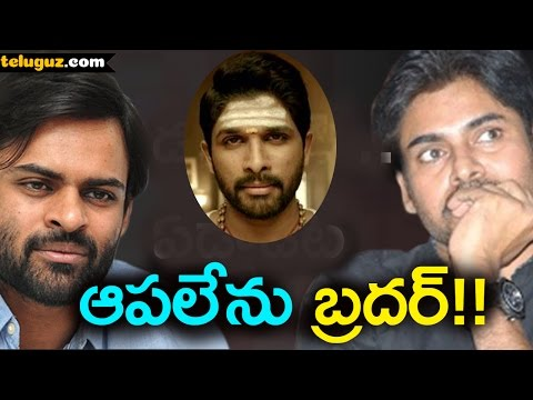 Sai Dharam Tej about 'Cheppanu Brother' and 'Apalenu Brother' Controversy