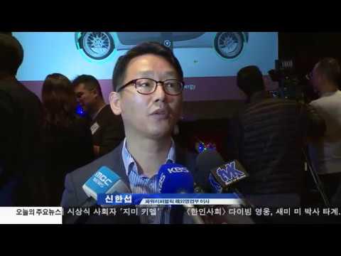 '무선충전 기술' 경쟁 치열  12.05.16 KBS America News