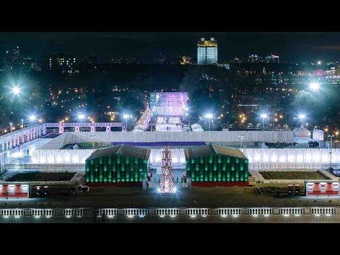 Открытие «Фабрики счастливых людей»: каток в Парке Горького