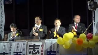 10.19市民と野党の合同街頭演説(西鉄久留米駅・西口)